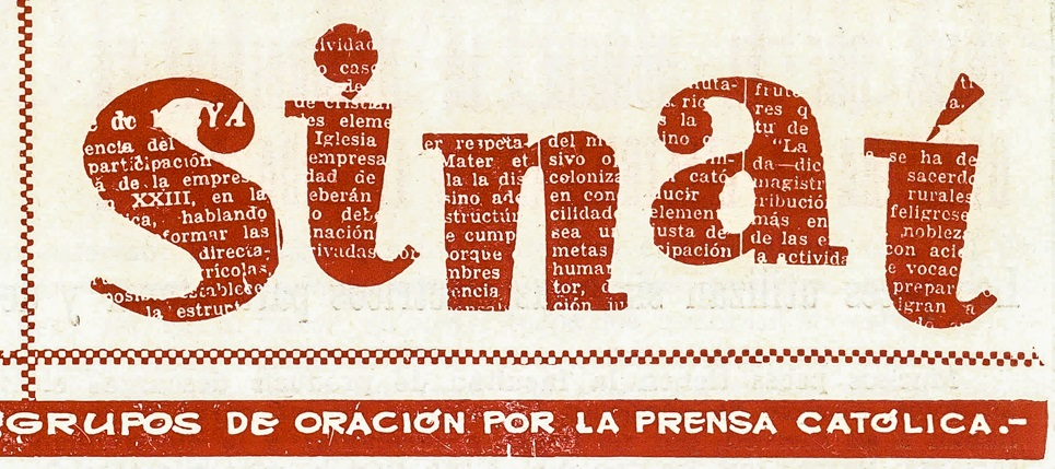 "Lourdes-""Sinaí""-Lolo: desde entonces hasta hoy (LIII)"
